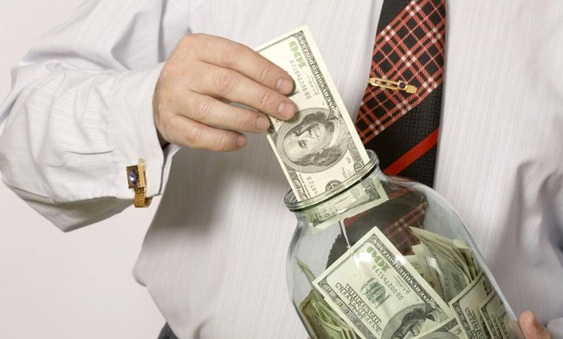 курс валют Херсон банки