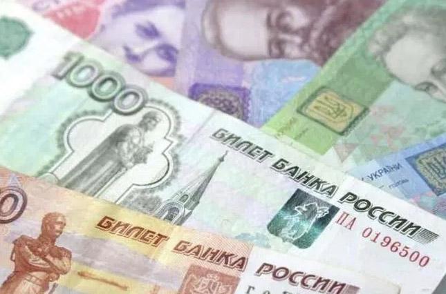 Курс рубля Херсон