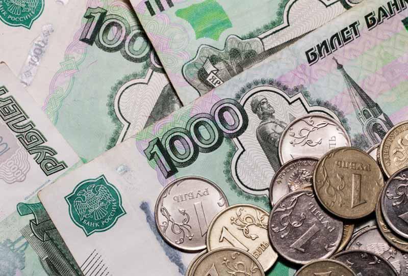 Курс рубля до гривні Херсон