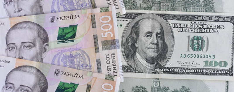 Курс долара Херсон
