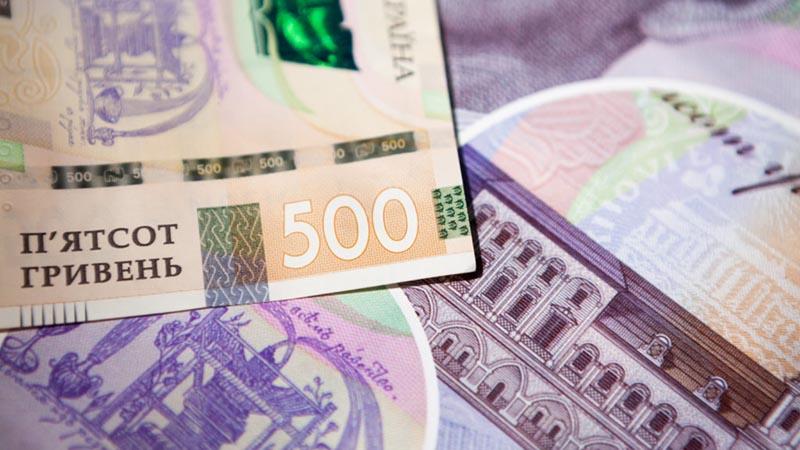 Курс євро на сьогодні Херсон